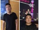 亳州尚赫加盟亳州尚赫健康沙龙亳州尚赫签约美容减肥