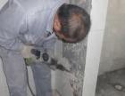 装修拆除 拆墙 拆地砖 拆木地板 拆门窗 建渣清运