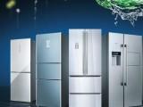 成都西门子冰箱 各 服务是多少