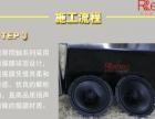 上海音豪斯巴鲁森林人音响改装升级雷贝琴通透清晰