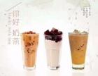 【柠檬工坊】冷饮加盟 奶茶店加盟 冰淇淋加盟费