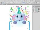 photoshop系统化自学教程