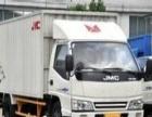 超值九成新江铃箱式货车转让。