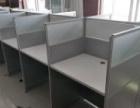 二手办公家具屏风隔断职员培训桌卡位低价处理。