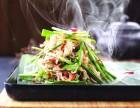 云水人家云南菜北京特色主题餐厅加盟费用是多少
