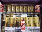 济南收购茅台酒价格表53度普通茅台酒回收能卖多少钱?