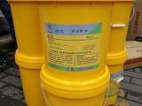 西安主轴油锭子油