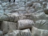 醋酸钠厂家供应国标三水醋酸钠 污水处理用