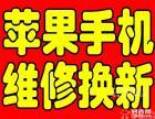 武汉广埠屯苹果手机专业维修换屏