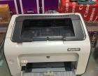 HP1007激光打印机
