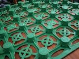 阔展加强型蓄排水板厂家长期供应各种规格蓄排水板