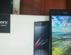 国行3g索尼手机xl39h9.5成新带保修