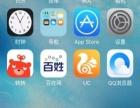 iphone5国航电信的