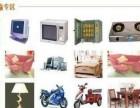 张家港圆通快递衣服被子空调洗衣机摩托车搬家托运