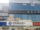 临街餐饮商铺 小面低总价 层高6米 购物中心出口位