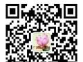 2016年广西高级育婴师培训,全国通用,联网可查