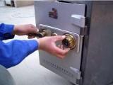 相城黄埭东桥开锁中心24小时服务 指纹锁维修安装保险柜开锁