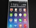 魅族pro6s银色手机
