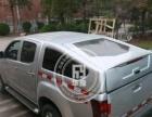 江西五十铃D-MAX运动款后箱盖/皮卡车后盖