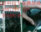 荆门魅族手机维修中心,魅族手机换屏维修服务