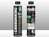 碳王乙醇汽油清洗保护剂