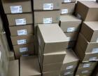 南宁SIEMENS西门子S120伺服驱动回收 原厂原装正品
