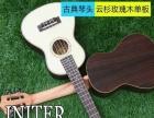 琴行不好做就不做了(已关),吉他和小U便宜价卖