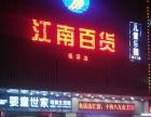 龙岗区坂田江南百货对面快餐店转让