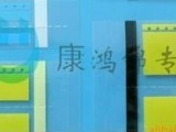 康鸿锦专业生产 全能系列-八孔定位接料带