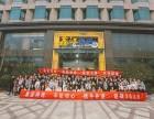 北京淘宝代运营-专注电商运营服务