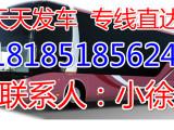 贵阳到柳州的客车汽车最新时刻表18185185624/宠物托