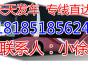 东莞到呼伦贝尔长途大巴客车18185185624高快大巴