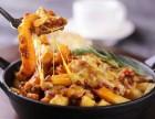 中国品牌餐饮加盟网最火选择是花清谷西餐厅