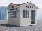杭州岗亭厂,一家专业制造岗亭的厂家