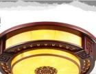 TCL加盟 灯具灯饰 投资金额 5-10万元