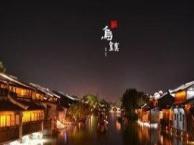 【亲子游】 华东六市+双水乡乌镇西栅、南浔 亲子游 动车5日游