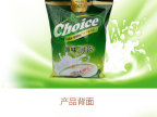 西安高品质速溶奶茶粉哪里买|新城速溶奶茶粉多少钱