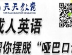 (天天教育)海宁市淘宝美工培训硖石PS修图网店装修培训