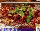 德源包子长沙臭豆腐米粉口味虾浏阳蒸菜等小吃培训