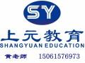 零基础学习韩语来江阴上元从入门到精通