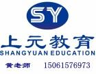 江阴市平面设计培训中心有哪些