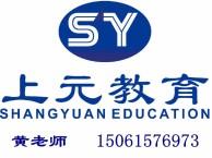 江阴学英语江阴英语口语培训江阴英语口语精品班