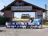 杭州趣味户外烧烤免费团建拓展同学班级聚会的地方