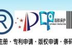 安庆新产品商标注册流程_办理时间_办理费用