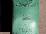天津生产木质素磺酸钠 木钠 低价木质素磺酸钠