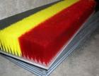 合肥PVC条刷