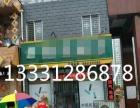 秀兰城市美居小区临街底商超市转让(易转网)