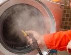 专业家电清洗 冰箱 空调 油烟机 灯具 热水器清洗