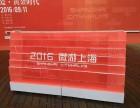 天庆推杆多米诺启动台道具租赁庆典活动道具供应推杆启动