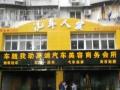 芜湖广告安装